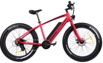 un bicicleta electrica buna de oras